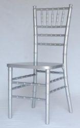 стул кавьяри серебро