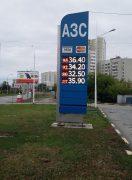 бегущая строка на азс с ценами