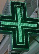 бегущая строка крест